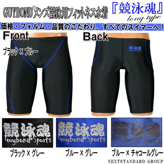 A swimming race swimsuit men swimming race swimsuit new work! Swimming race swimsuit, the swimming race underwear fitness underwear GUYBOND original brand for the exercise men's to big size O size! A swimming race soul! I wear it and write back review! で