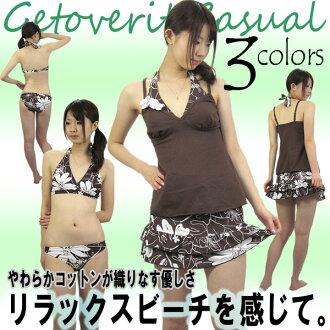 Great swimsuits Womens tankini size Rakuten shopping fs3gm
