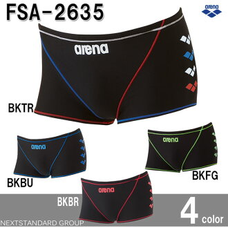 arena swimwear men's swimmers swim fitness fsa-2635 tough skins chlorine resistance arena arena short box brand