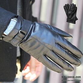 手袋 メンズ レザー 本革手袋 グローブ 皮 革 手袋 ポスト投函 送料無料 ブラック 黒 通勤 通学 ns18019-005
