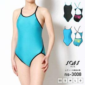 2d9f04359df 競泳水着 レディース 練習用 ワンピース スイムウェア スクール水着 女子 ns-3008finalw