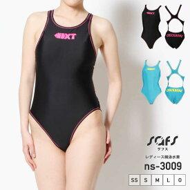 競泳水着 レディース 練習用 スイムウェア レディース ワンピースタイプ水着 スポーツ スクール水着 女子 ns-3009finalw