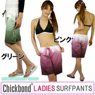 Long-length Board Shorts swimwear ladies surf pants