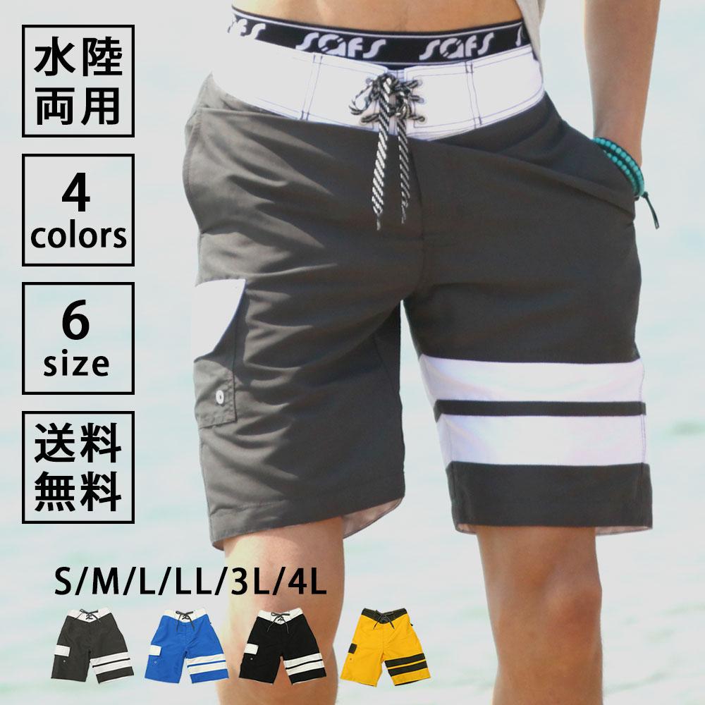 メンズ 水着 海水パンツ サーフパンツ 3L 4L S 大きいサイズ 小さいサイズ  ns-2596-09