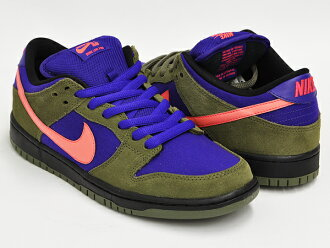 NIKE DUNK LOW PRO SB OLIVE / ATOMIC RED - ELECTRIC PURPLE