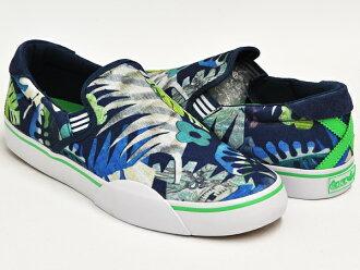 adidas GONZ SLIP UNIBLU / STTRGR / RUNWHT