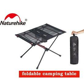 【NatureHike】超軽量 アウトドア テーブル 机 キャンピングテーブル テント キャンプ 車中泊 アウトドア BBQ 登山 山岳 ツーリング 災害 防災
