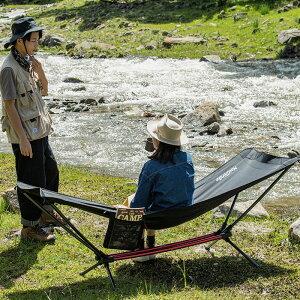 【NatureHike】ハンモック ベッド コット チェア キャンプ nh20JJ011 OUTDOORE FOLDING hammock アウトドア 登山 山岳テント ツーリング 防災 テント