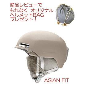 SMITH 19-20 新品 40%OFF SMITH スミス ALLURE アルア スノーボード MATTE TUSK ASIAN FIT JAPAN FIT ヘルメット スノボ HELMET