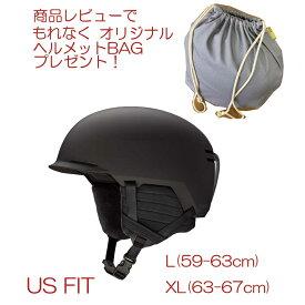 SMITH 19-20 40%OFF SMITH スミス SCOUT スカウト スノーボード MATTE BLACK US FIT ヘルメット スノボ HELMET ツバつき