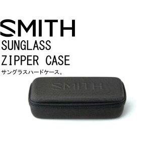 新品 SMITH スミス SUNGLASS CASE サングラスケース サングラス メガネケース