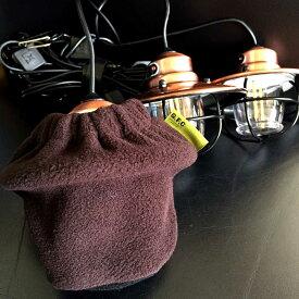 [ネコポス便対応]オリジナル エジソンスリングライト専用 3枚セット カバー バッグ ベアボーンズリビング BAREBONES ランタンカバー ランタンケース ランタンバッグ