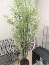 人工観葉植物 黒竹 H200cm 竹 大型 おしゃれ