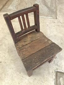 椅子 インテリア 雑貨 ガーデニング アンティーク チェア ブラウン 北欧 スツール シングルチェア アンティーク風