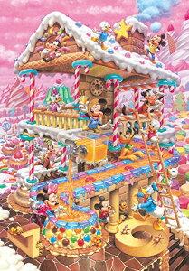 1000ピース ジグソーパズル ディズニー おかしなおかしの家 (51x73.5cm)