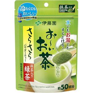 【送料無料】【3袋セット】伊藤園 お〜いお茶 さらさら抹茶入り緑茶(40g) おいしい日本のお茶 粉末 顆粒タイプ 国産茶葉 国内生産 japanese green tea 水出し お湯だし 冷温両用 お手軽 簡単 PT倍増