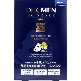 【送料無料】【5個セット】DHC MEN ディープモイスチュア フェースマスク 4枚入 基礎化粧品 パック マスク 美容保湿成分 アロマティックシトラス うるおい 肌 ひげそり後 リラックスタイム 無着色 パラベンフリー アルコールフリー