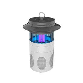 【送料無料+Pt還元】プロモート 吸引捕虫器 玄関 軒先やアウトドアにも最適!自然に優しい虫取り蚊取り捕虫器!さまざまな場面にご利用ください!