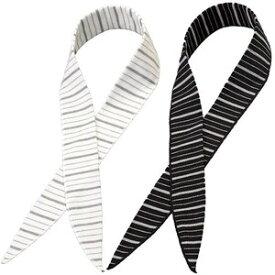 冷感 スカーフ COOL BORDER(クールボーダー) 2色組 綿100% ひんやり 日焼け防止 熱中症対策 日射病 夏 サマー 暑さ対策 グッズ 首 ネッククーラー 外仕事 冷たい 冷却 ボーダー 2枚セット 白 黒 ホワイト ブラック【代引不可】
