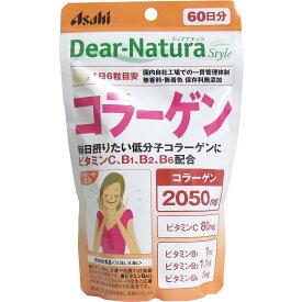 ディアナチュラスタイル コラーゲン 60日分 360粒入 低分子コラーゲンが手軽に補える!低分子コラーゲンにビタミンC、B1、B2、B6を配合 皮膚や粘膜の健康維持を助ける栄養素・たんぱく質からのエネルギー産生と皮膚や粘膜の健康維持を助ける栄養素配合!
