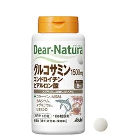 ディアナチュラ グルコサミン・コンドロイチン・ヒアルロン酸 30日分 180粒 グルコサミン1500mgにコンドロイチン100mg、ヒアルロン酸10mgを配合。さらに2型コラーゲン、MSM、カルシウム、マグネシウム、ビタミンDも配合した全8種の成分が一度に摂れるサプリメント