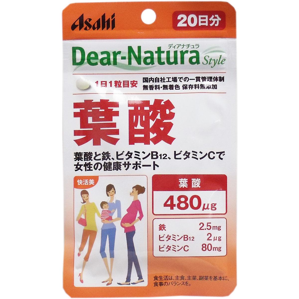 ディアナチュラ スタイル 葉酸 20日分 20粒入【Dear-Natura 妊活 育児 子供の発育 栄養 女性応援 サプリメント 美容サプリメント 健康食品】