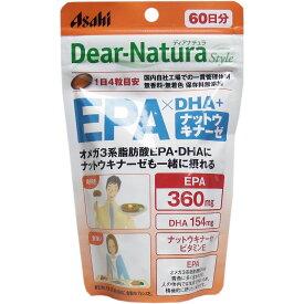 ディアナチュラスタイル EPA×DHA+ナットウキナーゼ 60日分 240粒入 現代人の不足しがちな必須脂肪酸であるEPAを簡単補給 積極的に摂りたいEPA、DHAにナットウキナーゼとビタミンEも一緒に摂れる