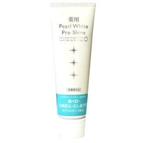 薬用パールホワイトプロシャインPearlWhiteProShine(40g)【ホワイトニング歯】【ホワイトニング】【歯磨き粉】