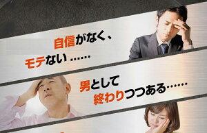 【送料無料+Pt2倍】ゼルナリンエックス(ZelnarinX)3箱3ヶ月分強力パワーがみなぎる男のサプリ!お届け時安心の商品名無記載配送対応/安心の日本製