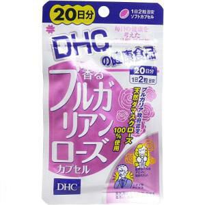 DHC 香るブルガリアンローズカプセル 20日分 40粒入【dhc サプリメント】【dhc サプリ】【dhc ブルガリアンローズ】