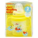 【母乳実感】ピジョンマグマグベビーハンドルつき哺乳瓶(3ヶ月頃から)赤ちゃんの成長に合わせてパーツ変更OK4〜5才まで使える