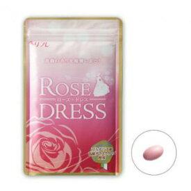 ローズドレス 飲む香りのサプリメント 口臭 香り 薔薇 薔薇の香り バラ ローズ サプリメント サプリ ローズオイル 柿タンニン グレープシードオイル 香水 健康【代引不可】