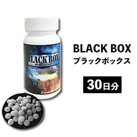【送料無料】BLACK BOX ブラックボックス [250mg×60粒] メンズサプリ 男性サプリ 男性用 サプリメント サプリ シトルリン アルギニン 活力 男 健康 更年期