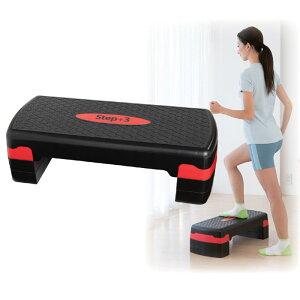 ステッププラススリー step+3 ステッパー 昇降運動 昇降運動器具 エクササイズ 運動 踏み台 踏み台運動 ダイエット 器具 有酸素運動 【代引不可】