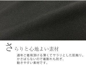 【送料無料】さらさらレギンスインナーパンツレディースペチコート1分丈ペチパンツレギンスショートレギンスパンツインナースパッツ黒ブラック