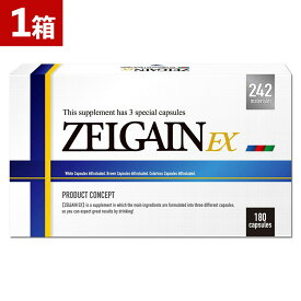 [1箱] ゼルゲイン ZELGAIN EXメンズサプリ 業界最大の242種類の成分を濃密高配合! シトルリン アルギニン 亜鉛 マカ クラチャイダム オルニチン 男性 体力