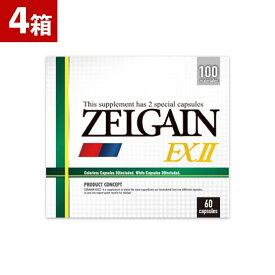 [4箱] ゼルゲイン ZELGAIN EXメンズサプリ 業界最大の242種類の成分を濃密高配合! シトルリン アルギニン 亜鉛 マカ クラチャイダム オルニチン 男性 体力