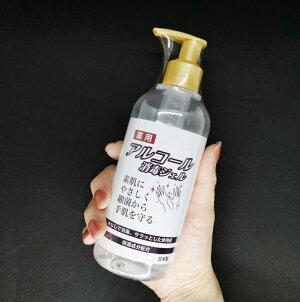 【緊急入荷!即納】1本単品薬用アルコール消毒ハンドジェル300ml日本製除菌ジェルアルコール除菌