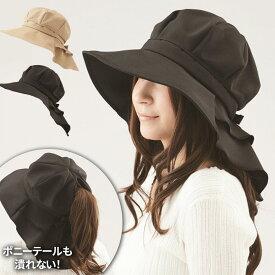 首筋まですっぽりロングケープ帽子 帽子 ぼうし レディース 首筋 首 つば広 畳める 折りたたみ UV 紫外線 紫外線対策 夏 小顔 日よけ 【代引不可】