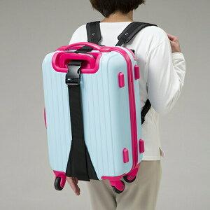 背負える!キャリートラベル固定ベルト キャリーケース スーツケースベルト スーツケース キャリーバッグ ベルト バゲージベルト 防災グッズ 旅行 出張 バッグ [代引不可]