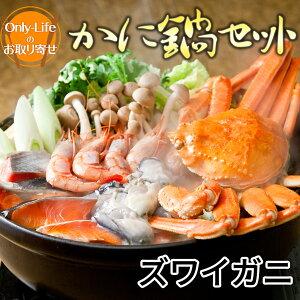 かに鍋セット ズワイ蟹 (4 人前) 蟹、鮭、海老、蟹真丈、イカ真丈、鶏モモ肉、うどん 蟹 タラバ 毛蟹 ギフト 内祝い 紅白 贈り物 国内 プレゼント お歳暮
