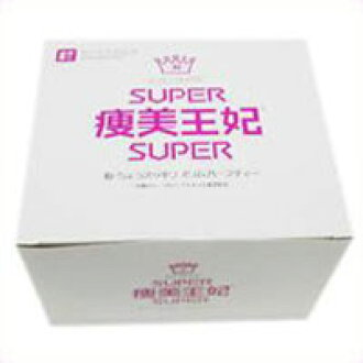 In the lean beauty queen 30 capsule ★ 6,000 yen (tax incl.) or more shopping! Sale sale sale! Diet drink Diet drink diet tea diet tea herbal tea Super Lean beauty queen