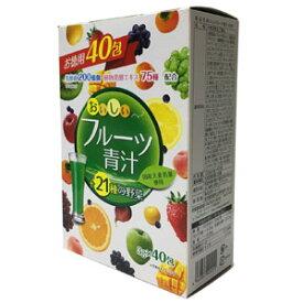 【定形外郵便発送】おいしいフルーツ青汁 40包【送料無料】【代引不可】健康ドリンク ユーワ【39ショップ】【ラッキーシール対応】