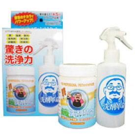SUPER洗剤革命300gセット 洗剤 洗濯 掃除 洗浄 除菌 脱臭 お手入れ 酵素配合【39ショップ】