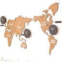 【対象商品ポイント15倍】【スーパーDEAL開催中】GMS01291 送料無料 大きい 時計 掛け時計 世界時計 世界地図 おしゃれ 北欧 ウッド DIY 豊富なデザイン 選べるカラー HM-1251 【 GMS01291 】 【hween_d19】
