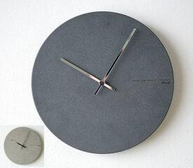 【最大5,000円OFFクーポン配布中】【スーパーDEAL開催中】【対象商品ポイント15倍】GMS01336 送料無料 【掛け時計】シンプル おしゃれ モダン 高級な時計 かっこいい 大きい カラーバリエーション2色 メンズ ブルックリン 男子 HM-1302 【 GMS01336 】