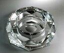 G-HOUSE(ジーハウス) 高級クリスタルガラス製 灰皿 シルバー 18cm HM-0444-M【プレゼント】【 お祝い】【 記念品】【ギフト用】
