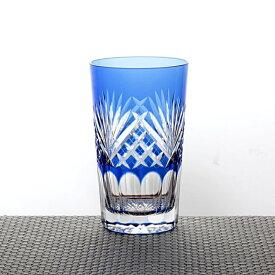 【対象商品ポイント15倍】【スーパーDEAL開催中】GMS00770 ブルークリスタル 北欧スタイル 切子ガラス グラス コップ 焼酎グラス HM-0728 G-HOUSE(ジーハウス) プレゼント お祝い 記念品 ギフト用 【 GMS00770 】 【hween_d19】
