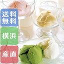 【アイスクリーム】小野ファーム 横浜 自家牧場朝絞りジェラート 神奈川県産 ミルク、チョコ、カフェオレ、ストロベリー、きなこ、玄米茶 計10個