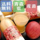 成田さんの生搾りりんごジュース5本セット